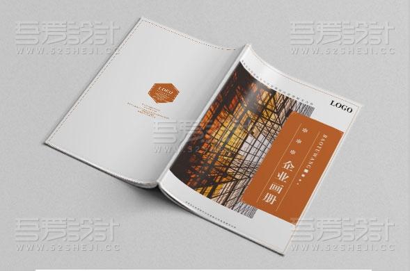 橙色极简风企业宣传画册设计模板