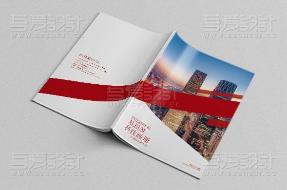 红色大气地产建筑画册设计模板
