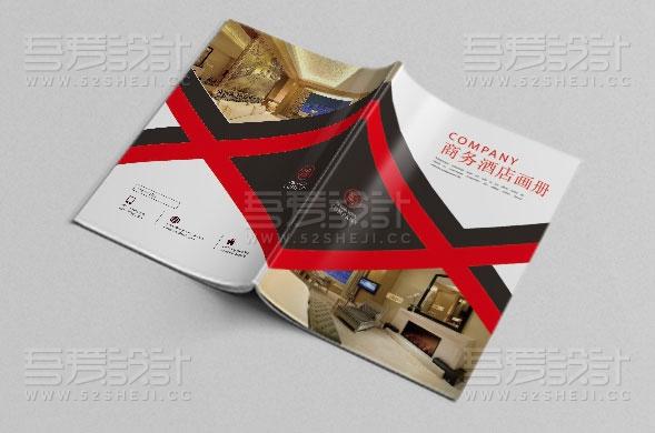 红色大气商务风酒店画册设计模板