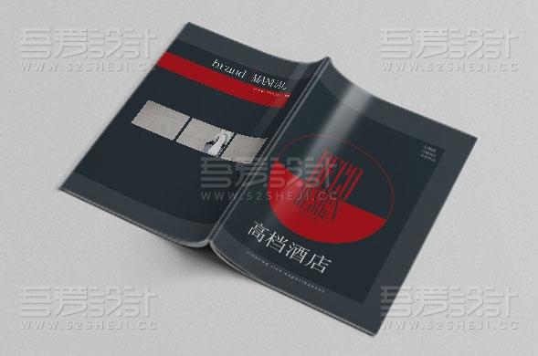黑色高端大气酒店画册设计模板