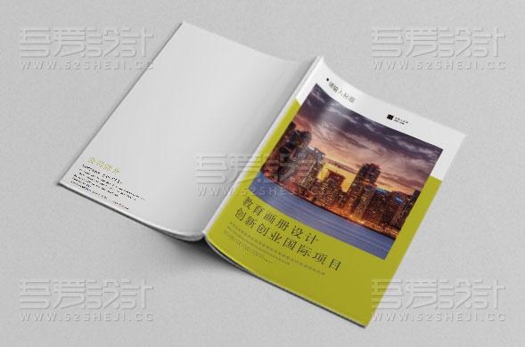 黄色简约时尚教育画册设计模板