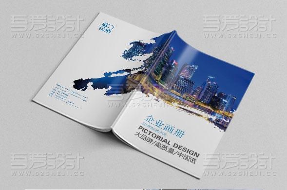 创意科技金融地产建筑企业画册设计模板