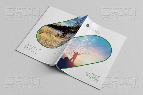 绿色旅游风景画册设计模板