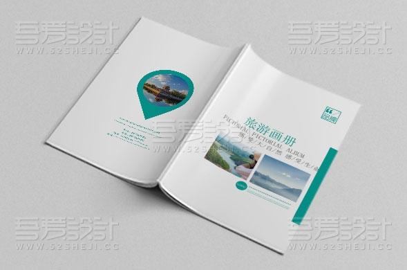 绿色清新风格旅行画册设计模板