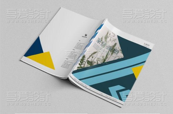 简约温馨风格创意家居画册设计模板