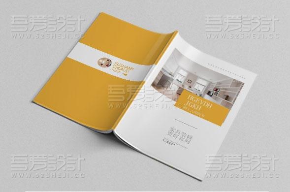 简约风装修公司宣传画册设计模板