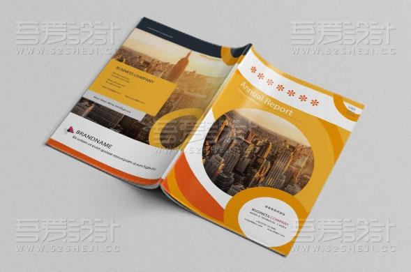 橙色时尚大气传媒画册设计模板