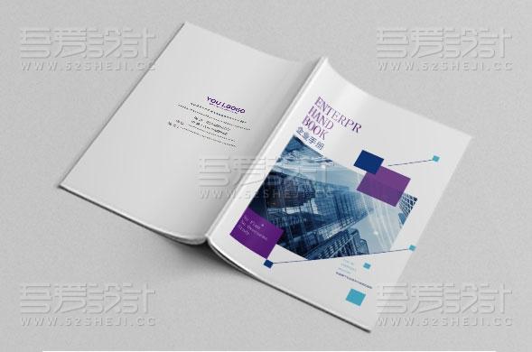高端大气创意科技金融企业画册模板
