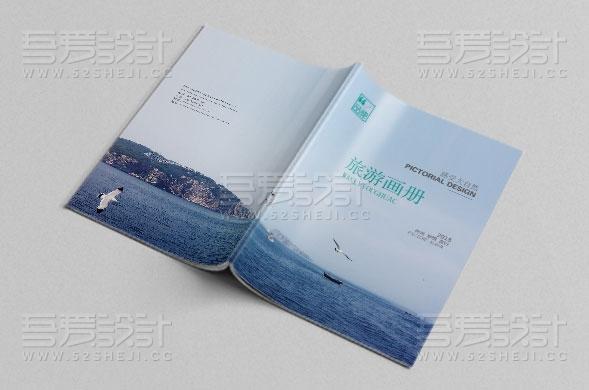 高端大气唯美旅游画册模板