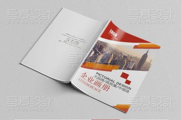 高端大气创意金融科技企业画册模板
