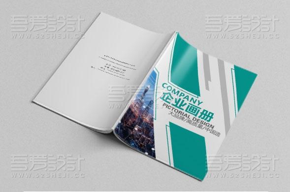 大气创意地产金融企业画册模板