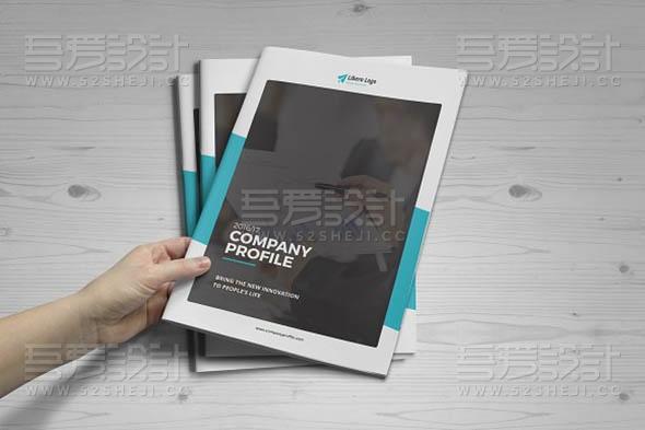 简约企业介绍宣传画册模板