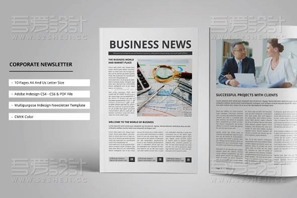 企业通讯杂志画册模板