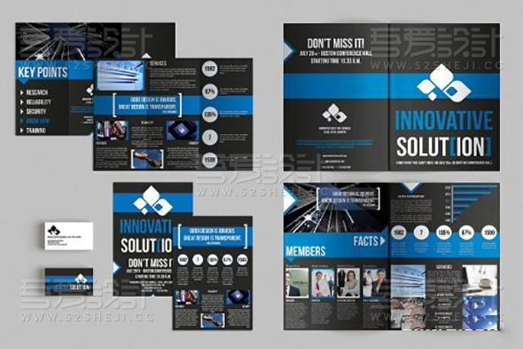 黑蓝双色企业创意对折页模板
