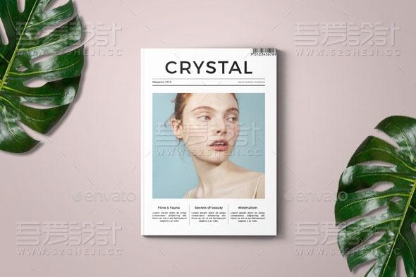 时尚杂志图片展示画册模板