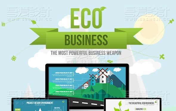 ECO节能环保生态商务PPT模板