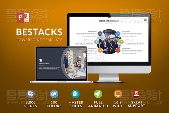 多色彩商务风格企业通用PPT模板