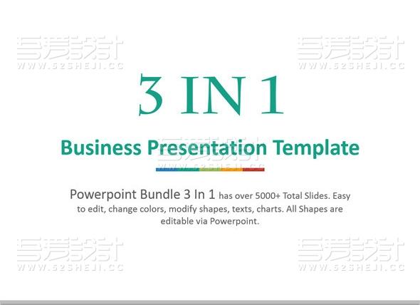 3套合集单套100页扁平化3D图形商务通用PPT模板