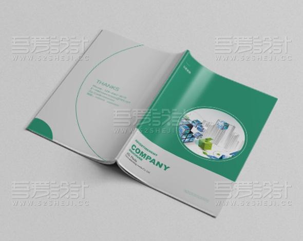 简约绿色时尚企业通用画册设计模板