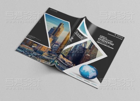 简约图形创意时尚的企业宣传画册设计