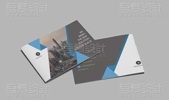 蓝黑色高端商务风格企业画册模板