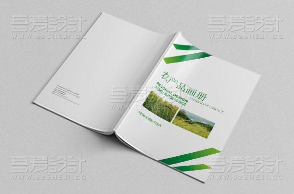绿色渐变环保农场农作物风景画册模板