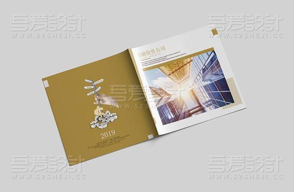 方形金色高端大气宣传册模板
