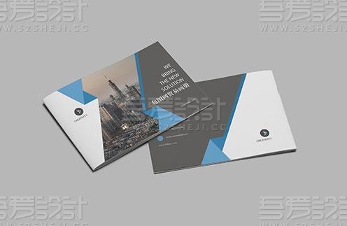 蓝黑色高端大气商务风格贸易宣传画册模板