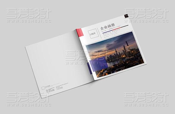 简约大气杂志风格企业宣传画册模板