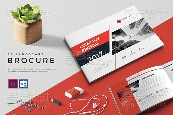 红色创意企业宣传画册模板