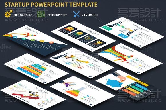 70页商务风格多种配色图形图标PPT模板